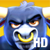 Stampede Run HD Free