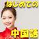 icon2 57x57 2014年7月21日iPhone/iPadアプリセール 動画編集ツール「Title My Video」が無料!